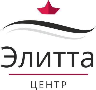 Элитта-ЦЕНТР
