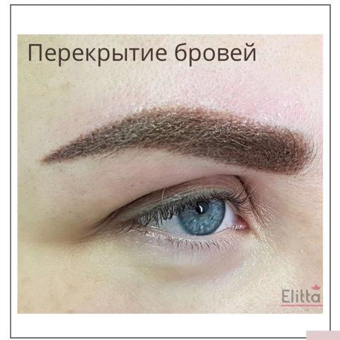 _elitta_7245_60838765_188617588789914_4887168816474686991_n
