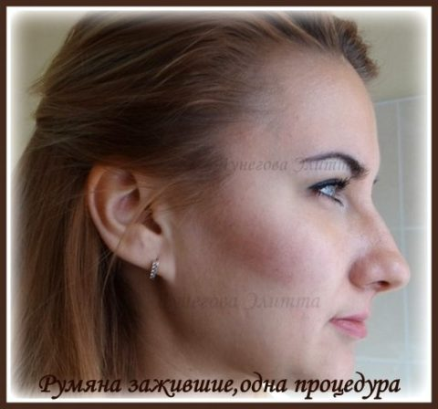 Перманентный макияж румян